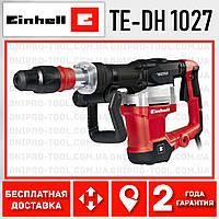 Молоток  отбойный электрический Einhell TE-DH 1027 (4139090)