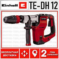 Молоток  отбойный электрический Einhell TE-DH 12 (4139100)