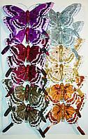 Декоративные бабочки на прищепке (18 см) 287116