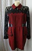 Платье женское нарядное офисное р.48 4591 от Chek-Anka