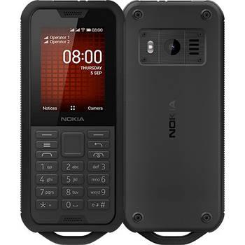 Мобильный телефон Nokia 800 Tough DS Black