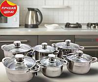 Набір кухонного посуду із нержавіючої сталі 12 предметів Edenberg EB-4011 Набір каструль для індукційної плити