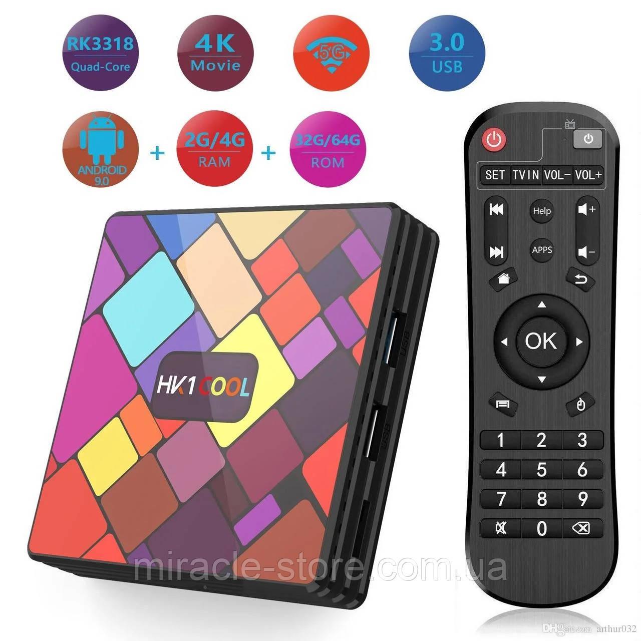 Смарт приставка Smart TV HK1 Cool 4GB/32GB Smart TV Android 9.0