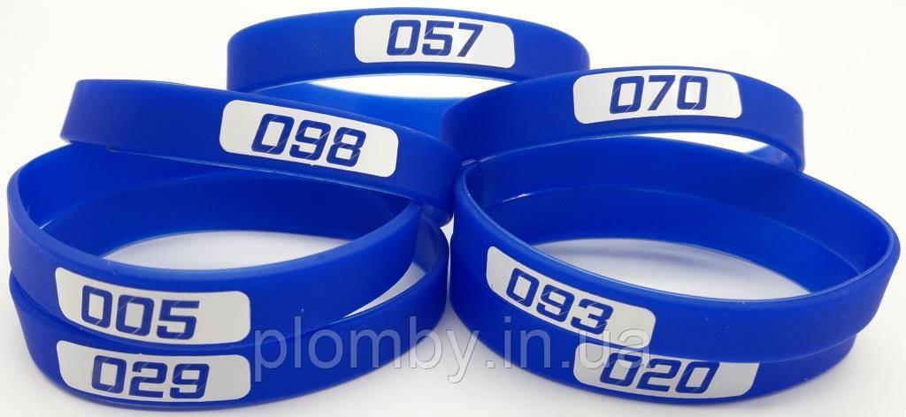 Силіконові браслети з порядковою нумерацією