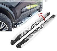 Дуги боковые для Audi Q2 (bmw style)