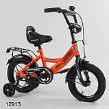 Велосипед дитячий Corso CL 12 дюймів, фото 5