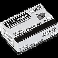^$Кнопки нікельовані JOBMAX 50 шт в карткоробке