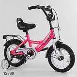 Велосипед дитячий Corso CL 12 дюймів, фото 4