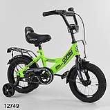 Велосипед дитячий Corso CL 12 дюймів, фото 2