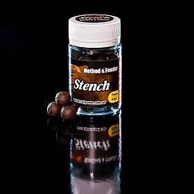 Бойли насадкові варені Boilies Method & Feeder series Instant Stench (Белачан-Часник-Спеція) 11mm / 40pc