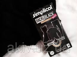 Краска Simplicol для восстановления цвета вещей 750г черная