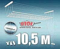 Сушарка для білизни стельова 10,5 м (5 прутів по 2,1 м) біла Comfort Lift BBN-21