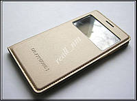 Золотистый чехол Smart Cover (S view cover) #2 для смартфона Samsung Galaxy Grand 2 G7102 , фото 1