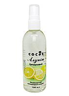 Алуніт дезодорант спрей з ефірним маслом. Цитрусовий