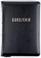 Библия 077 zti черная кожаная формат 180х250 мм. молния, золотой срез, индексы