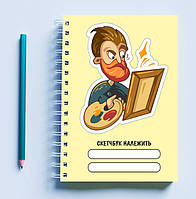 Скетчбуки (Sketchbook) для рис...