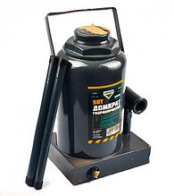 Домкрат гидравлический 50т низкий гидравлический бутылочный домкрат 285/435мм ARMER