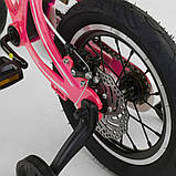 Велосипед Corso Magnesium 14 дюйма, фото 8