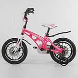 Велосипед Corso Magnesium 14 дюйма, фото 5