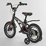 Велосипед Corso Magnesium 14 дюйма, фото 4