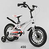 Велосипед Corso Magnesium 14 дюйма, фото 3