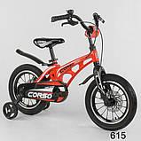 Велосипед Corso Magnesium 14 дюйма, фото 2