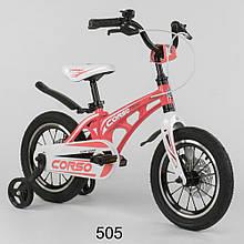 Велосипед Corso Magnesium 14 дюйма