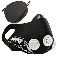 Маска для тренировки дыхания Elevation 2.0 (В чехле)