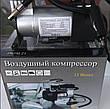 Компресор AIR COMRPRESSOR SINGLE BAR GAS PUMP 12V для підкачки коліс, фото 2