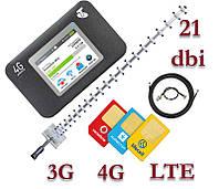 "Комплект для интернета (3G/4G/LTE) Роутер Netgear 782S + Антенна ""СТРЕЛА"" 21Дб+стартовый пакет"
