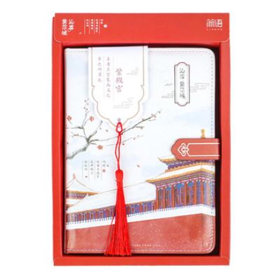 Блокнот Китайські пам'ятки