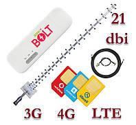 """Комплект беспроводного 3G/4G/LTE интернета Huawei E8372h-153 USB + Антенна """"СТРЕЛА"""" 21Дб+стартовый пакет"""