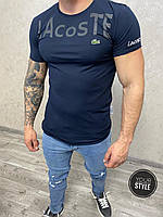 Синя футболка Lacoste