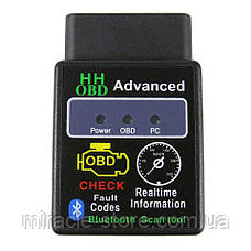 Авто сканер ELM327 OBD2 OBD-II V2.1 Bluetooth діагностика автомобілів автосканер, фото 3