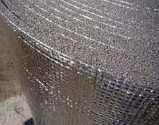 Фольгированный пенополиэтилен  ППЭ НХ 8 мм