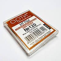"""Иглы швейные """"АРТИ"""" (№120) для кожи (10шт) к бытовым швейным машинам"""