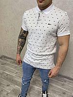 Біла футболка поло Lacoste