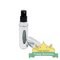 Атомайзер для парфюмерии, дорожный (5мл) серебристый