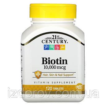 21st Century, Биотин, 10 000 мкг, 120 таблеток