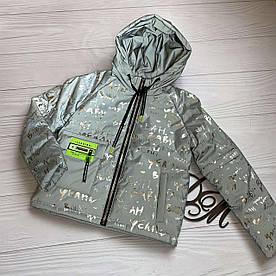 """Куртка-жилет демисезонная на девочку светоотражающая """"Дейзи"""" с черным принтом 116"""