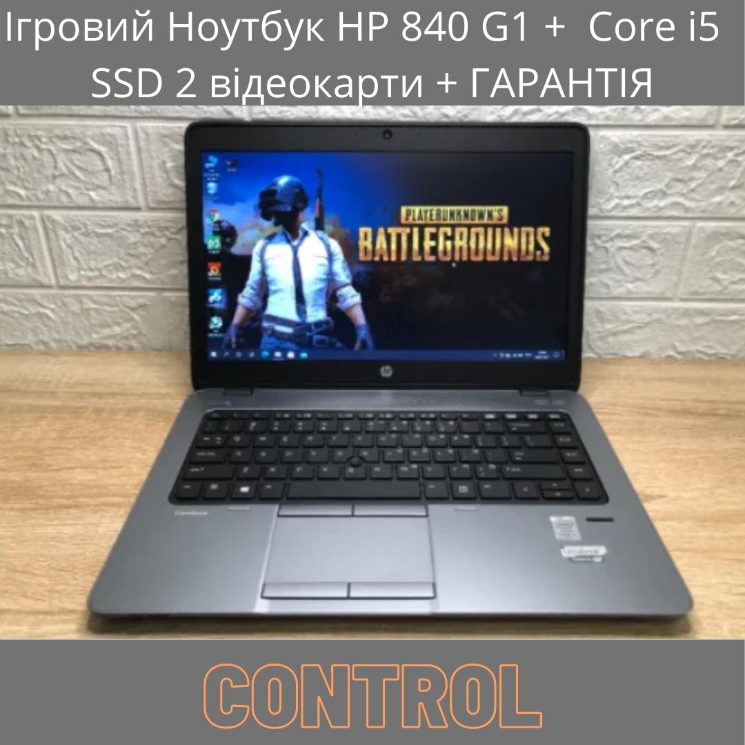 Ігровий Ноутбук HP 840 G1 + Core i5 SSD 2 відеокарти + ГАРАНТІЯ