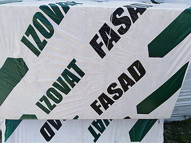 Базальтовая вата Izovat FASADE 115  1000х600х100 мм ( 2.2м2)