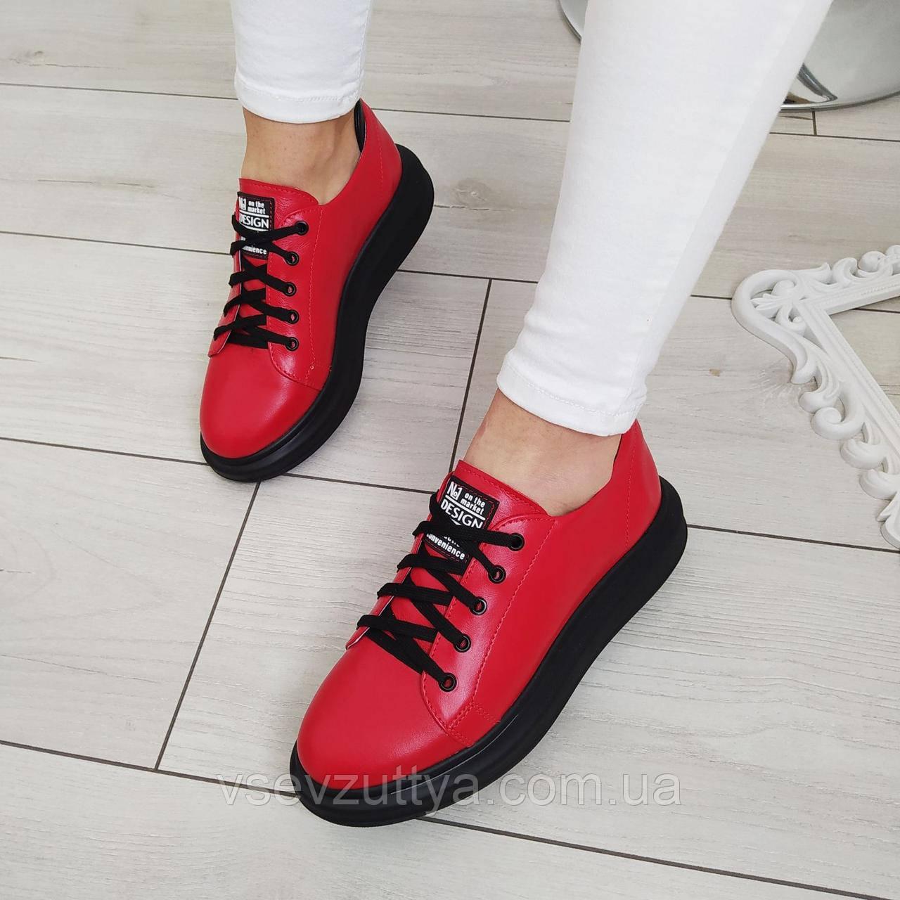 Кросівки жіночі шкіряні червоні