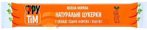 Цукерки морквяні 20г ТМ Фрутім