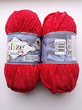 Пряжа Alize Веллуто Velluto (Ализе)  цвет 56 красный