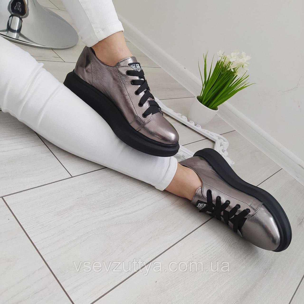 Кросівки жіночі шкіряні нікель