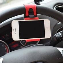Автомобильный держатель для телефона авто на руль   Mobile Holder