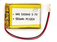 Аккумулятор 550mAh 3.7v 503040 литий-ионный для MP3 плееров, навигаторов, гарнитур, видеорегистраторов