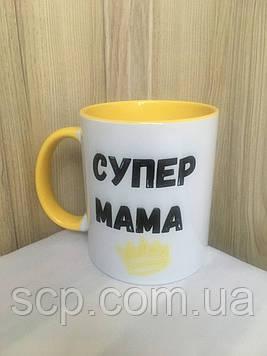 """Чашка """"Супер Мама"""""""