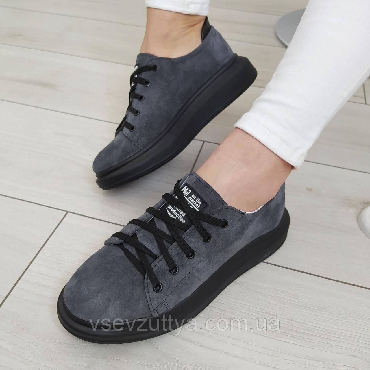 Кожаные женские кроссовки серые